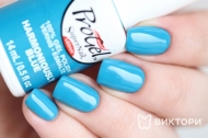 SuperNail ProGel Harmoniously Blue, 14 мл. - гель-лак 45276