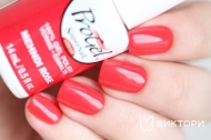 SuperNail ProGel Mehendi Rose, 14 мл. - гель-лак 45272 #60070/91